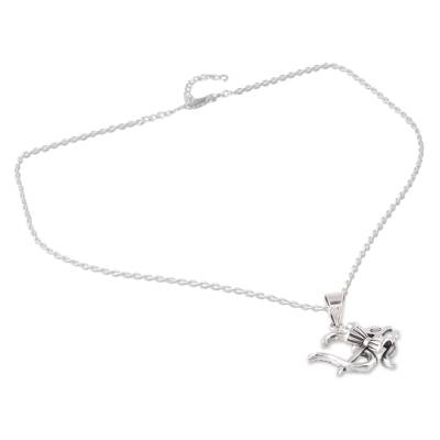 Sterling silver pendant necklace, 'Shiva's Grace' - Sterling Silver Shiva Trident Pendant Necklace from India