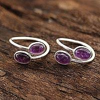 Amethyst toe rings, 'Dainty Ovals' (pair) - Oval Amethyst Toe Rings from India (Pair)