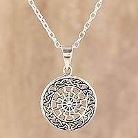 Sterling silver pendant necklace, 'Celtic Chakra' - Celtic Pattern Sterling Silver Pendant Necklace from India