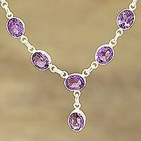 Amethyst pendant necklace, 'Regal Dazzle' - 24-Carat Amethyst Pendant Necklace from India