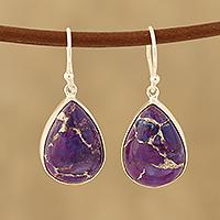 Composite turquoise dangle earrings, 'Regal Veins' - Purple Composite Turquoise Dangle Earrings from India