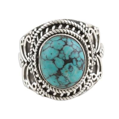 Reconstituted Turquoise Cabochon and Sterling Silver Ring