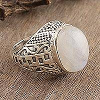 Rainbow moonstone cocktail ring, 'Magic in the Mist' - Rainbow Moonstone Cabochon Ring from India