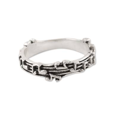 Sterling silver band ring, 'Silver Notes' - Sterling Silver Musical Notes Band Ring