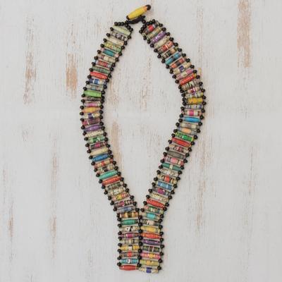 Necklace, 'Storyteller' - Necklace