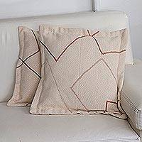 Cotton cushion covers, 'Brazilian Geometry' (pair) - Geometric Cotton Cushion Covers from Brazil (Pair)