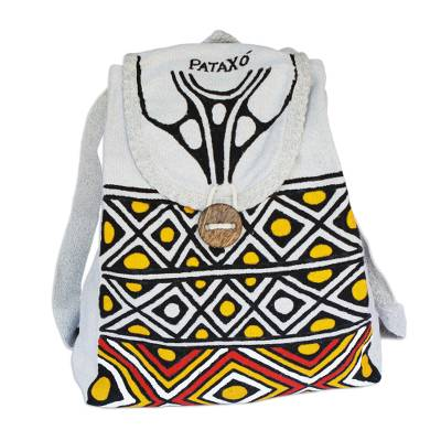 Pataxo Style Cotton Backpack