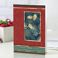 UNICEF holiday cards, 'Pinecones of Peace & Enlightenment' (set of 12) - UNICEF Holiday Multilingual Cards Boxed Set of 12