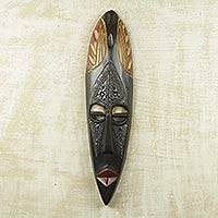 African wood mask, 'Symbol of Togetherness' - Hand Carved African Mask in Wood and Aluminum