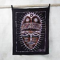 Batik cotton wall hanging, 'The King's Ceremonial Mask' - Batik Cotton Wall Hanging of an African Mask from Ghana