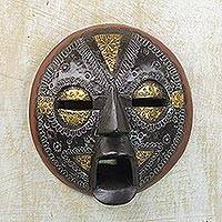 Ghanaian wood mask, 'Beautiful Soul'