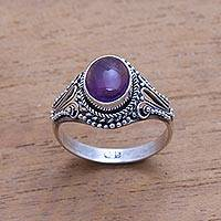 Amethyst single-stone ring, 'Princess Gem'