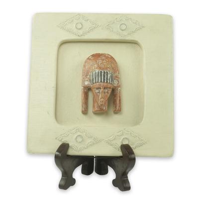 African wood mask box, 'Serene Pharaoh' - Pharaoh African Wood Mask Box on Stand Crafted by Hand