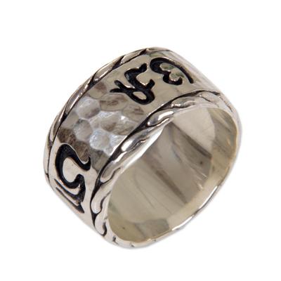 Sterling silver band ring, 'Bali Script' - Handmade Engraved 925 Sterling Silver Ring from Bali