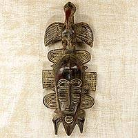 African wood mask, 'Aerial Glory'