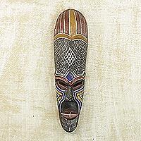 Nigerian wood mask, 'God's Bounty' - African Wood Mask