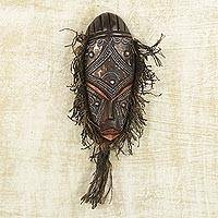 African wood mask, 'Brown Kotoku' - Wood Aluminum and Cotton African Mask from Ghana