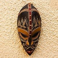 Nigerian wood mask, 'Shawa'