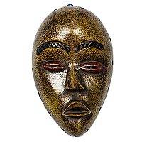 African wood mask, 'Dan Face' - Dan-Style Patterned African Wood Mask from Ghana