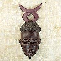 African wood mask, 'Baule Crescent' - Elaborate Sese Wood Baule-Style African Mask from Ghana