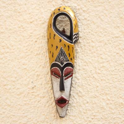 African wood mask, 'Harvest Chief' - Unique Wood Mask
