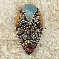 African wood mask, 'Bheka' - Hand Carved West African Wood Mask with Aluminum Accents
