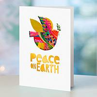 UNICEF holiday cards, 'Peace on Earth' (set of 12) - UNICEF Holiday Cards Boxed Set