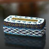 Beaded ate grass basket, 'Magic of Bali' - Rectangular Beaded Ate Grass Basket