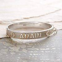 Featured review for Sterling silver cuff bracelet, Mo Anam Cara