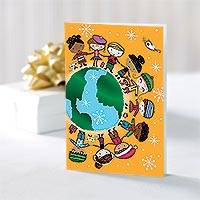 UNICEF holiday cards, 'Wonderful World' (set of 12) - Wonderful World UNICEF Holiday Cards (set of 12)