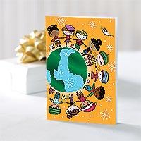 Unique holiday christmas cards unicef holiday cards wonderful world set of 12 wonderful world m4hsunfo