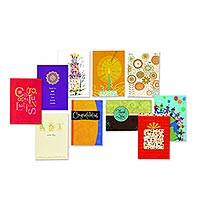 UNICEF Business Collection Greeting Card Set (set of 50) - UNICEF Business Collection Boxed Cards