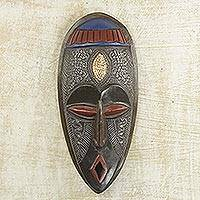 African wood mask, 'Ahoto Dreams' - Handcrafted Sese Wood And Aluminum African Mask from Ghana