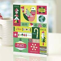 UNICEF holiday cards, 'A Season in Symbols' (set of 12) - UNICEF Holiday Cards Boxed Set of 12