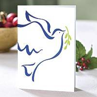 UNICEF holiday cards, 'Perpetual Peace' (set of 20) - UNICEF Holiday Cards Boxed Set of 20