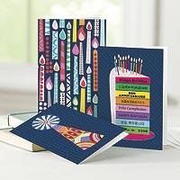 UNICEF Birthday Cards, 'Celebrate Their Day' (set of 12) - UNICEF Birthday Cards Boxed Assortment of 12