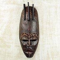 African wood mask, 'Biombo' - Artisan Crafted African Wood Wall Mask from Ghana