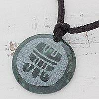 Jade pendant necklace, 'Aj Maya Generation' - Handmade Nahual Pendant Jade Necklace