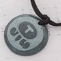 Jade pendant necklace, 'Iq, Maya Wind Spirit' - Hand Crafted Nahual Jade Pendant Necklace