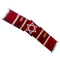 Cotton table runner, 'Star of David on Red' - Hand Loomed Cotton Table Runner