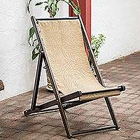 Wood and canvas folding chair, 'Forest Whisper' (small) - Wood and Canvas Adjustable Folding Lounge Chair (small)