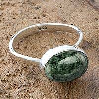 Jade single stone ring, 'Jade Mystique'
