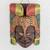 Wood mask, 'Enchanted Quetzal' - Handmade Mayan Wood Wall Mask with Guatemalan Quetzal Bird (image 2) thumbail