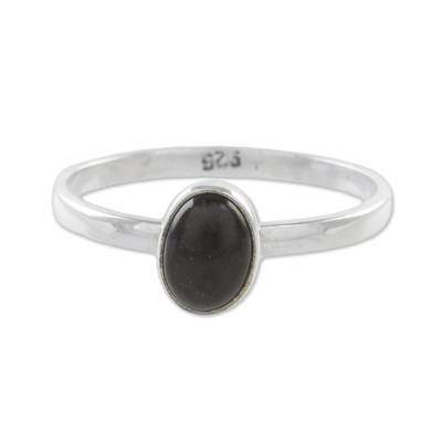 Black Jade and Silver Single Stone Ring from Guatemala