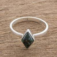 Jade single stone ring, 'Love Rhombus in Dark Green' - Rhombus Dark Green Jade Single Stone Ring from Guatemala