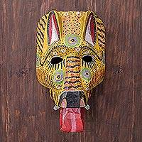 Wood mask, 'Balam Jaguar in Yellow' - Hand-Carved Pinewood Jaguar Mask in Yellow from Guatemala