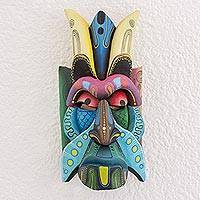 Wood mask, 'Boruca Dancer' - Multi-Color Wood Decorative Boruca Devil Mask