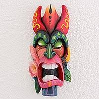 Wood mask, 'Night of Tradition' - Multi-Color Wood Decorative Boruca Devil Mask with Toucan
