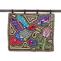 Recycled cotton blend tapestry, 'Vibrant Fauna' - Multicolored Cotton Blend Tapestry from Guatemala