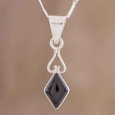 Novica Jade pendant necklace, Dark Diamond